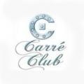 Logo Carré B